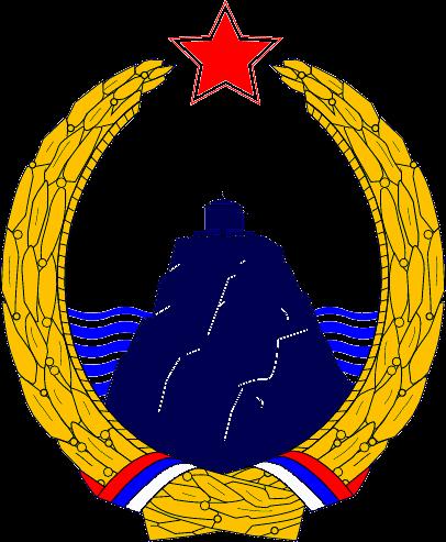Герб Черногории в составе Югославии