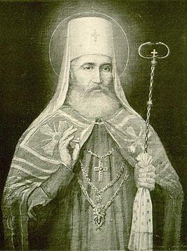 Петр I Петрович Негош правитель Черногории