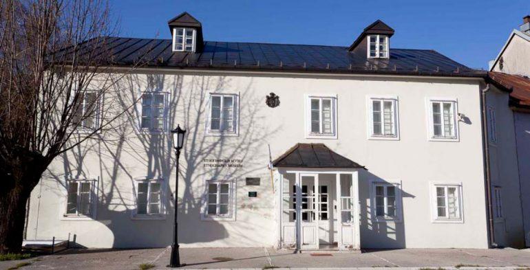 Этнографический музей Черногории в Цетинье