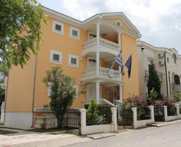 Посольство Греции в Черногории