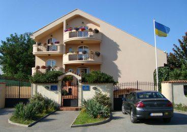 Посольство Украины в Черногории