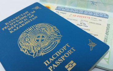 Нужна ли виза в Черногорию казахстанцам?