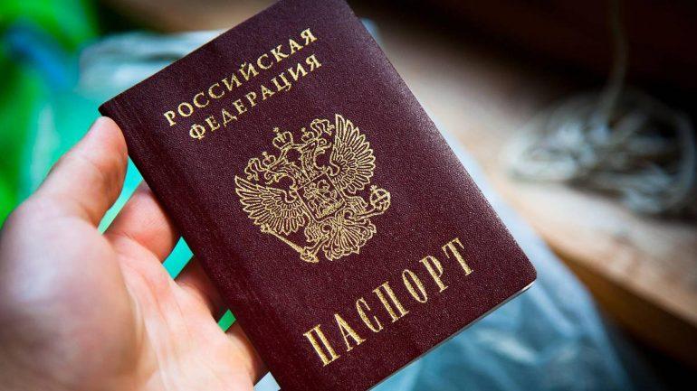 Нужна ли виза в Черногорию россиянам?