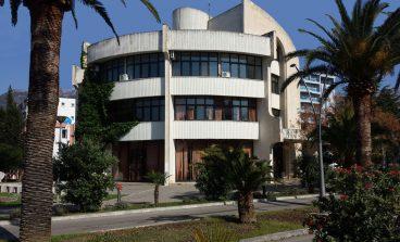 Культурный центр Бара