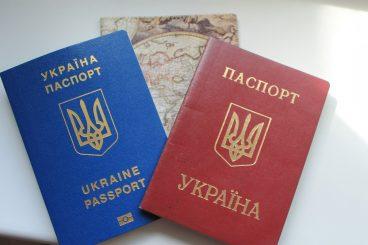Нужна ли виза в Черногорию украинцам?