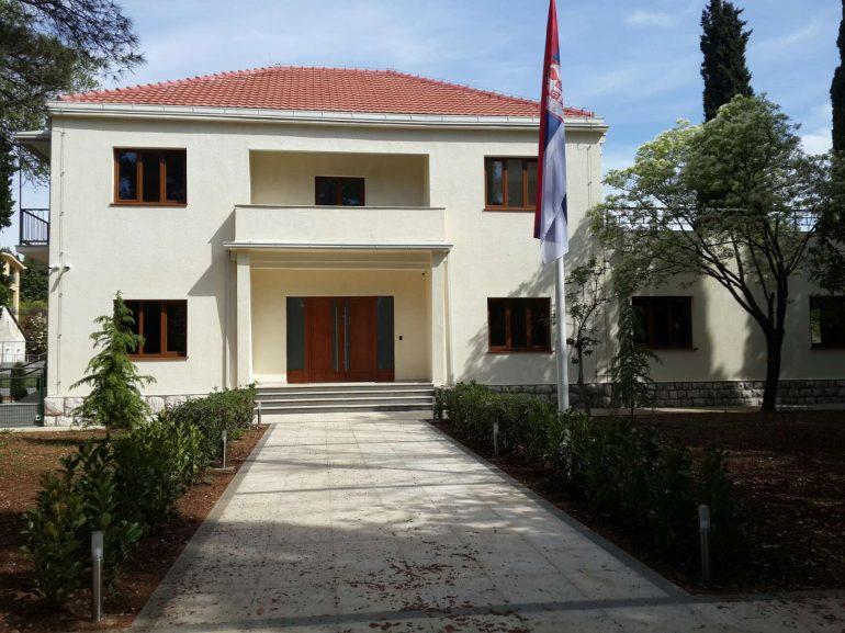 Посольство Сербии в Черногории