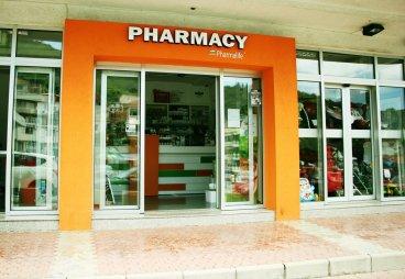 Аптеки в Ульцине