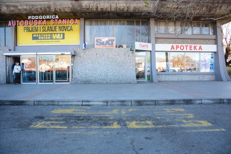Аптеки в Подгорице
