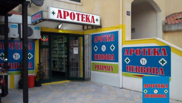 Аптеки в Петроваце