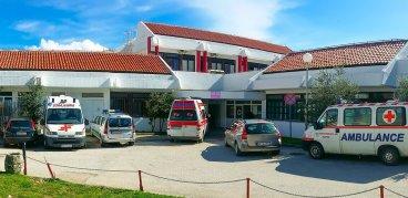 Больница в Будве