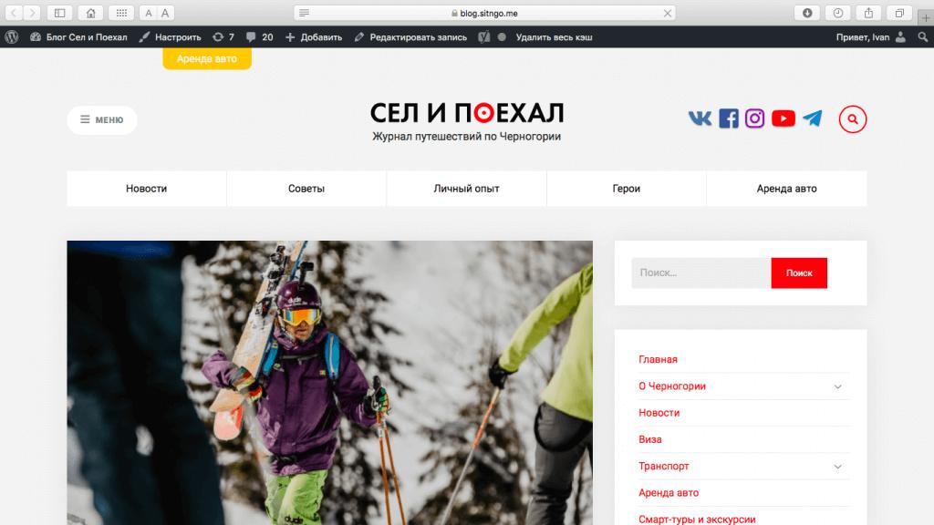 Горнолыжный курорт Колашин в Черногории: отвечаем на 20 главных вопросов