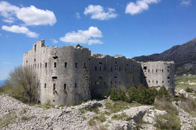 Прибрежная крепость Космач
