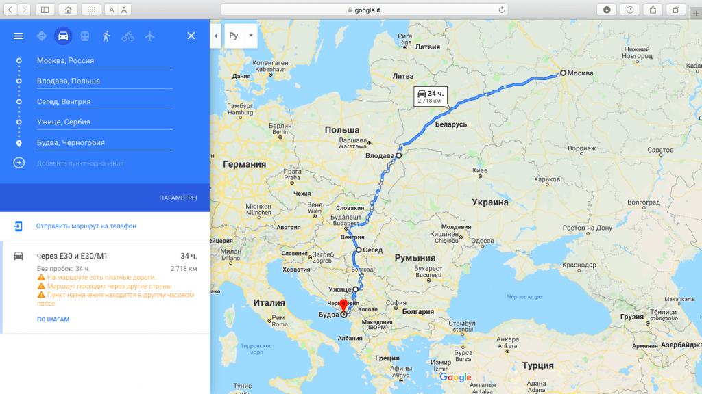 Маршрут по Черногории на 5 дней