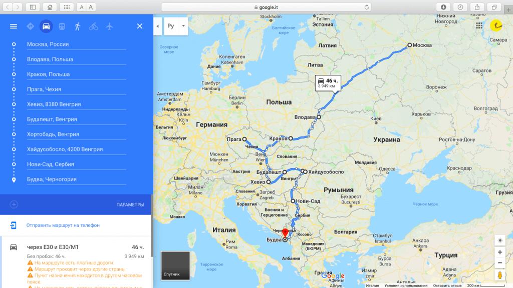 Маршрут в Черногорию на 10 дней