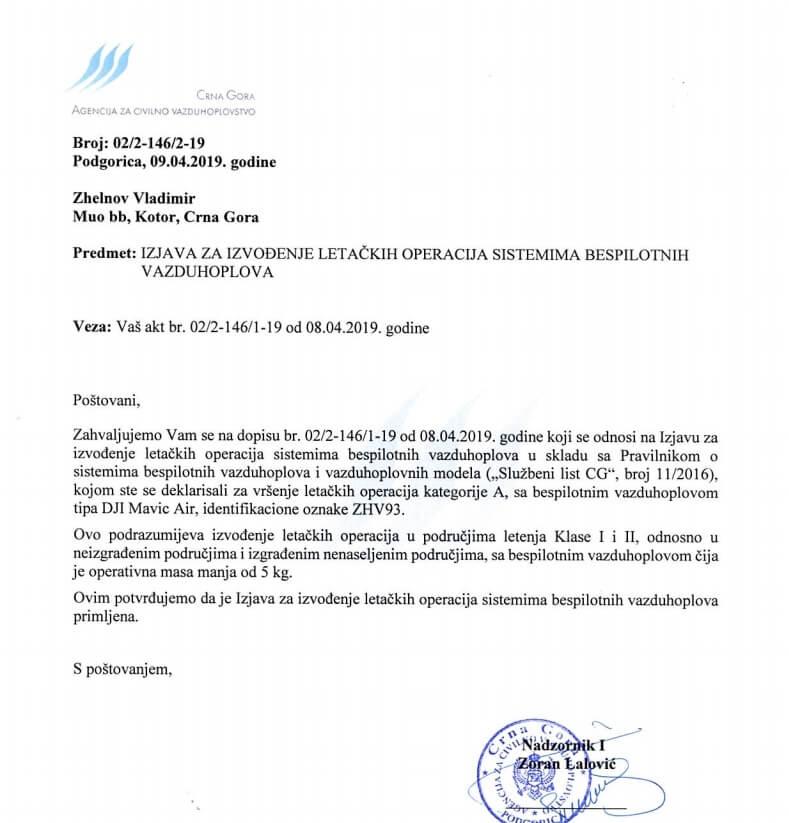 документ о использовании дрона в Черногории
