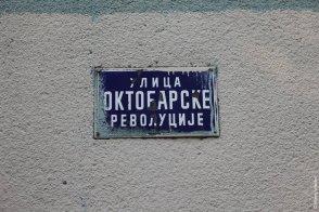 Как относятся к русским в Черногории: личный опыт (плюс рассказы знакомых)