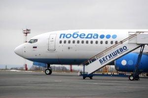 Авиакомпания «Победа» стала туроператором продает туры в Черногорию с выгодой до 15 %