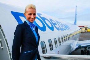 Новость недели: «Победа» перестанет летать в Черногорию из Санкт-Петербурга и Москвы