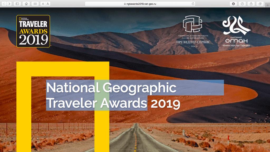 National Geographic Traveler Awards 2019