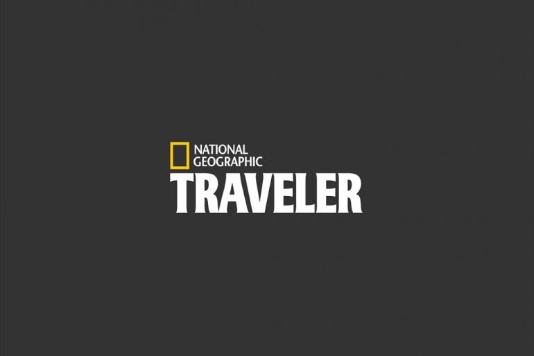 Поддержите балканские страны на конкурсе National Geographic Traveler Awards 2019!