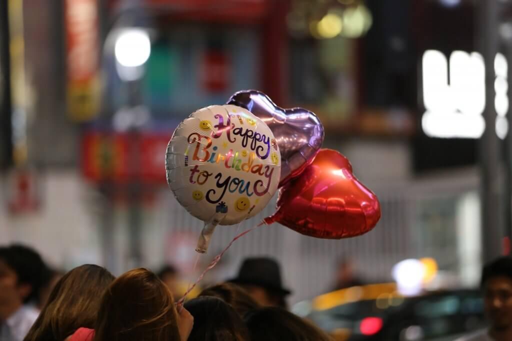 шарики с днём рождения