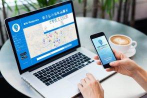 «Клик Подгорица» — новое приложение для iOS и Android с информацией обо всех городских развлечениях
