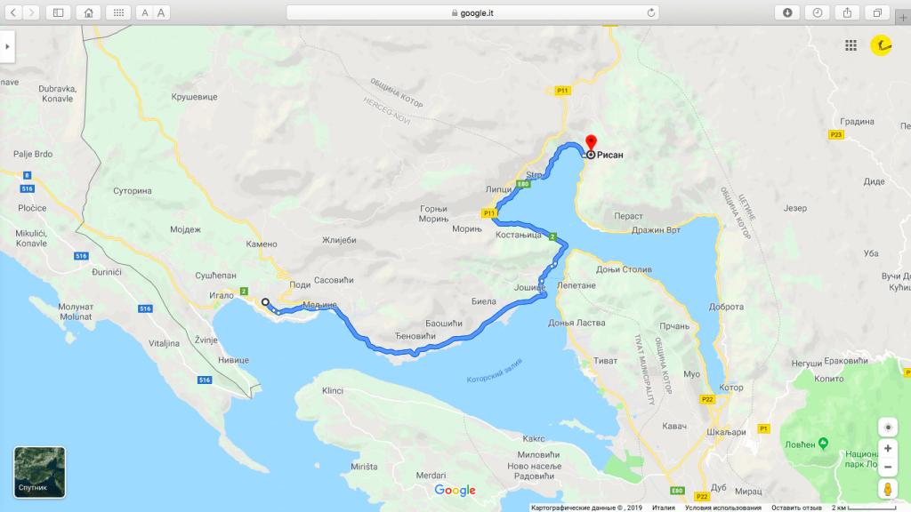 маршрут Рисан — Херцег-Нови