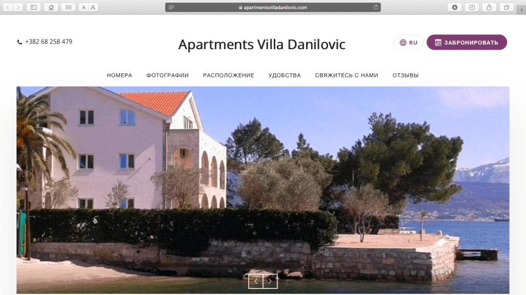 Villa Danilovic