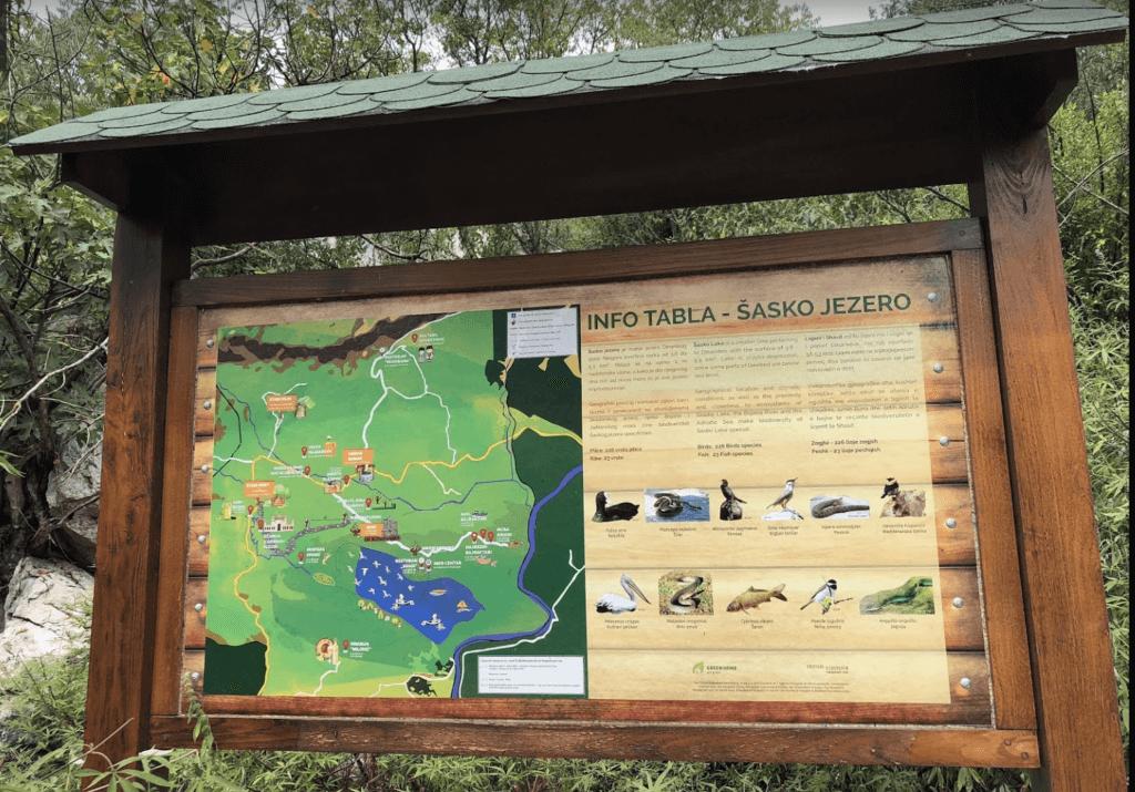 Шасское озеро карта