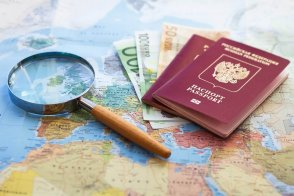 Нужен ли загранпаспорт для поездки в Черногорию: сроки, как оформить